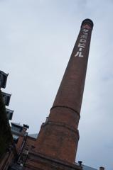 サッポロビール園 煙突
