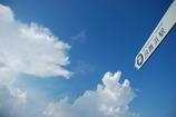 「青い空へ」