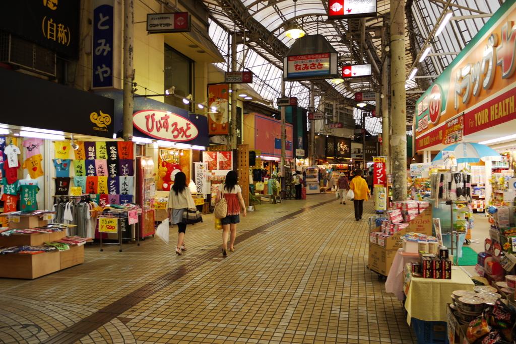 沖縄国際通りアーケード by sugichan (ID:7209873) - 写真共有 ...