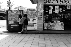 犬山城下町 土産物屋