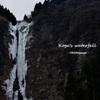☆Koga's waterfall