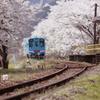 sakura railway