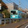 江ノ電DSC_0207
