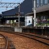 とある・・・地鉄の駅