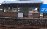 古い小さな駅舎