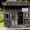 古びた小さな駅舎