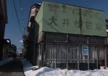 昔ながらの店