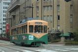今日の二枚目 路面電車