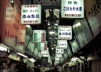 SONY NEX-5で撮影した風景(Tsuruhashi wholesale market)の写真(画像)