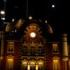 Tokyo Moonlight Station(1)