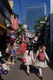 竹下Street