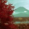 長閑な湖畔の秋