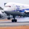 ANA touch-down