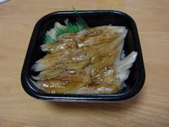 昼食 アナゴ丼