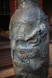 「陶器の中の龍」
