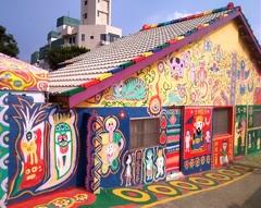 ninjinの台湾散歩 彩虹眷村2