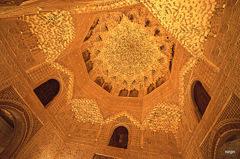 イベリヤ半島の旅 アルハンブラ宮殿 9