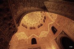 イベリヤ半島の旅 アルハンブラ宮殿 10