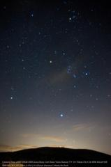 Starry sky in karst tableland☆