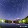 三島池に映る伊吹山と星