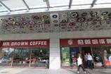 TPE  #cafe