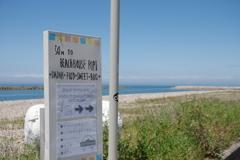 海辺のカフェカ