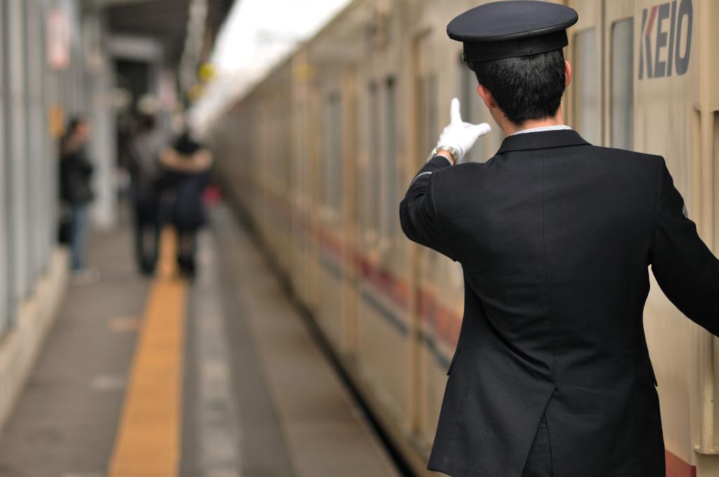 Take the K Train