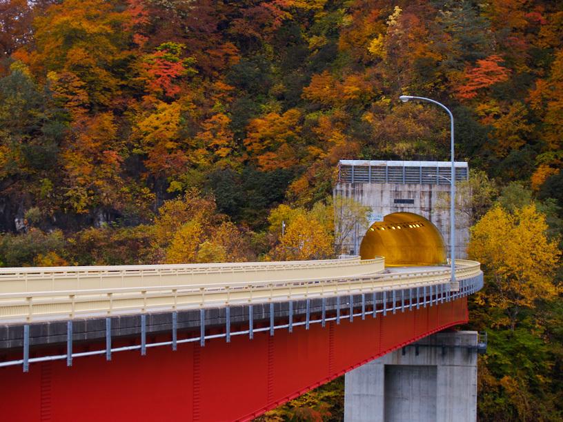 燃える山、赤い橋