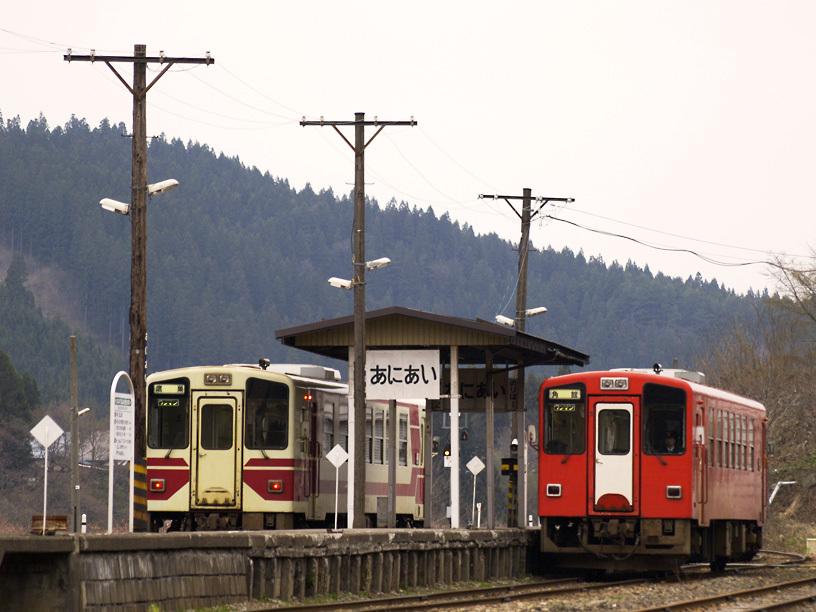 山あいの駅