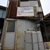 京浜工業地帯より・・・