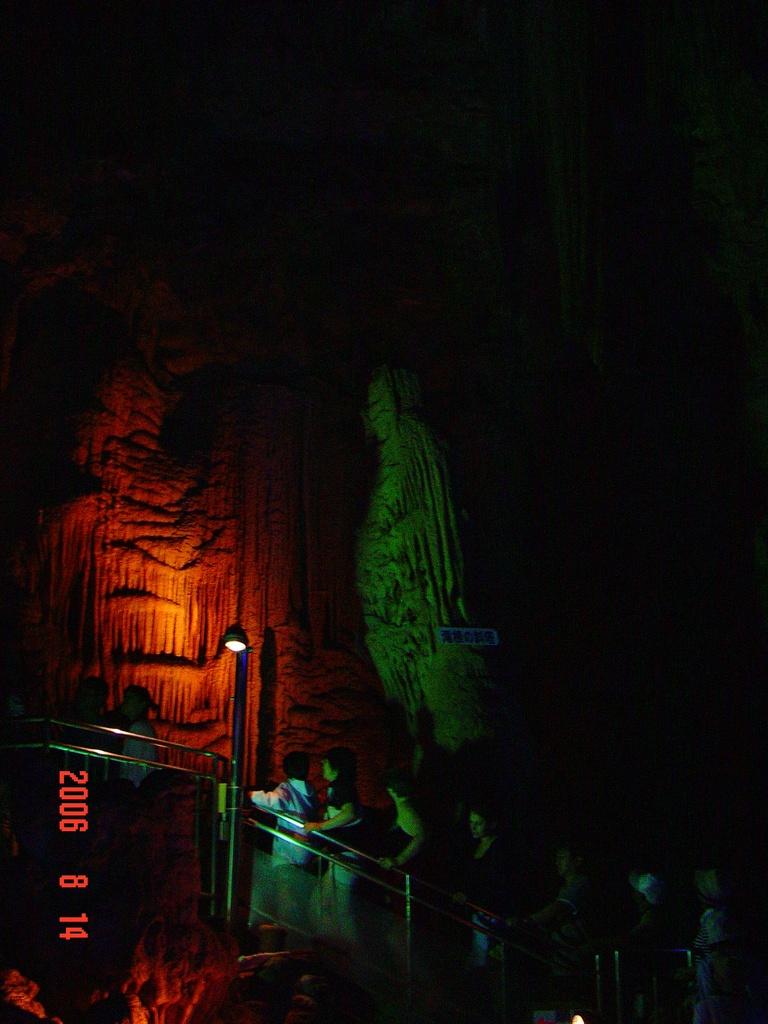 阿武隈洞DSC00013