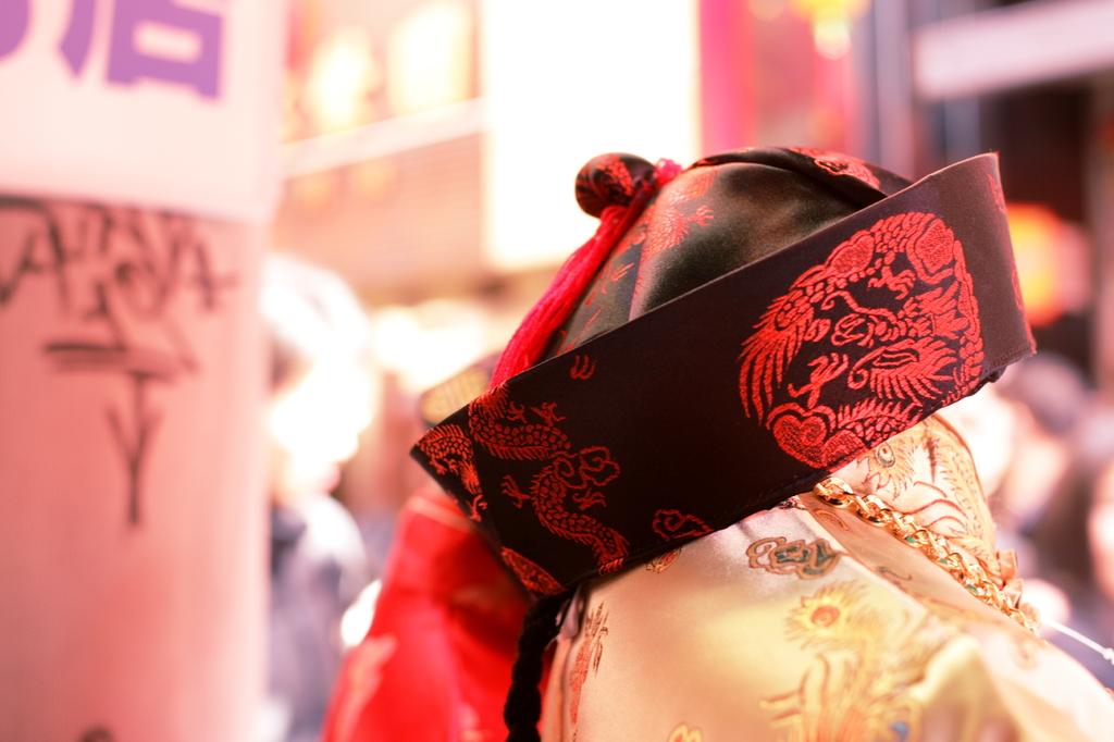 Chinese cap
