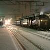 小樽駅SLクリスマス号 (054U)