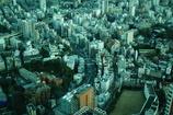 blue tokyo