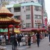 チャイナタウン南京町広場