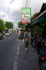Jl. Kunti