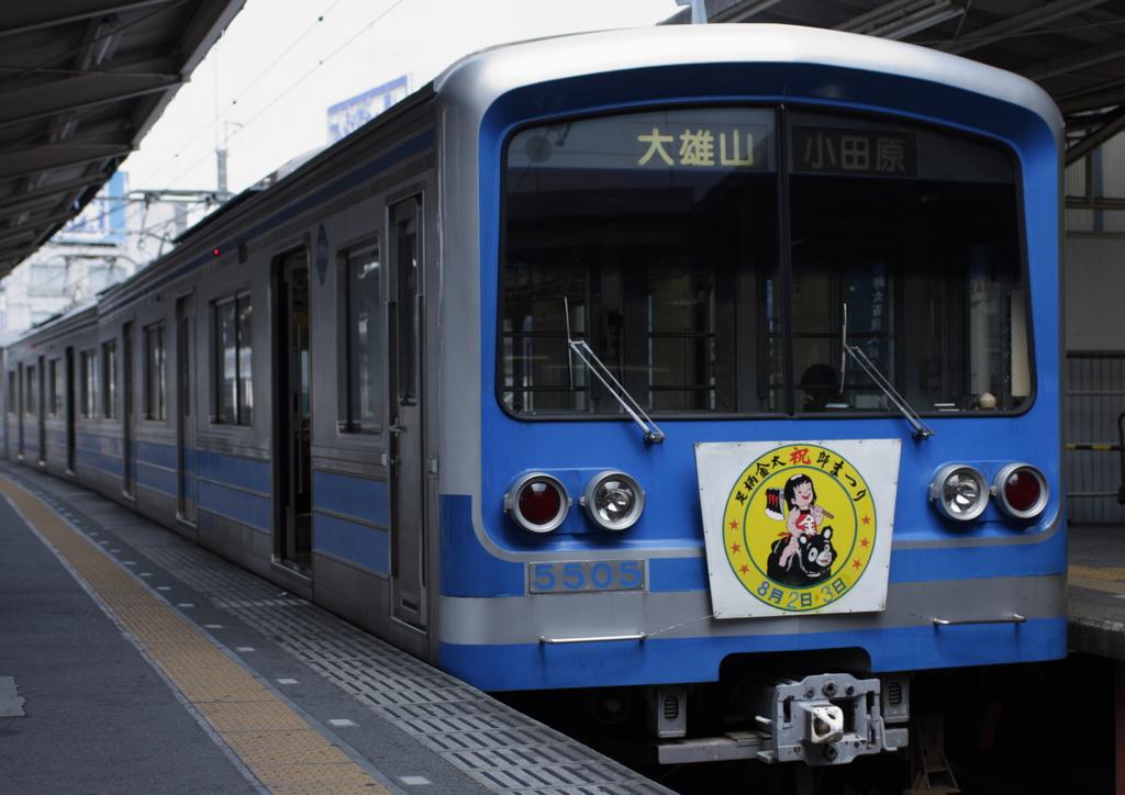 大雄山鉄道