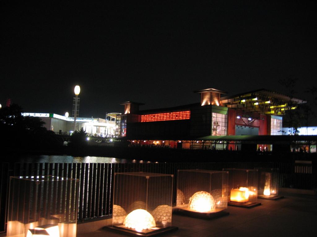 愛知万博2005