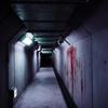 地下への入口 始まりの場所