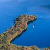 紅葉の八丁出島