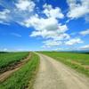 空に続く道