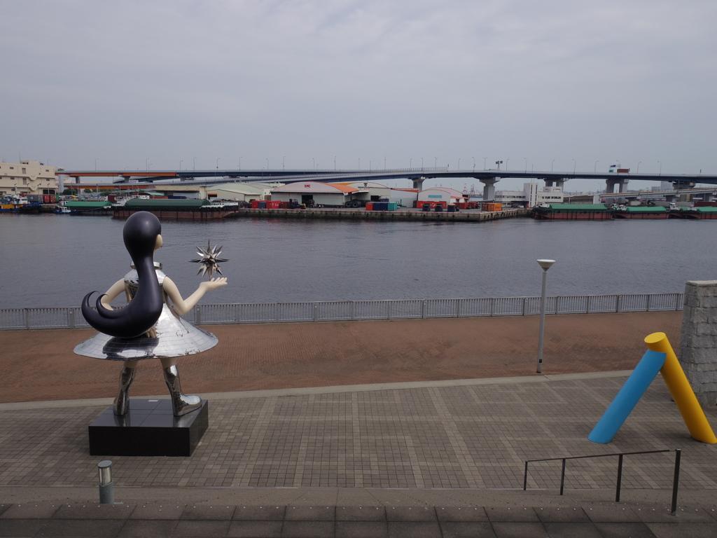 Minato-Machi