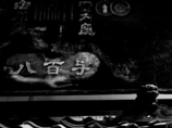 Otsu #3