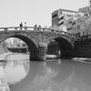 Bridge of the history