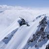 雲上の稜線 滝雲 穂高連峰