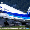 ANA Boeing 777-281/ER JA745A