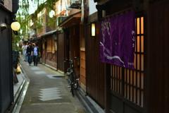 昼間の京都柳小路