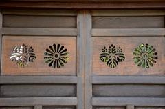 菊紋と桐紋