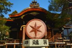 大将軍八神社・本殿3