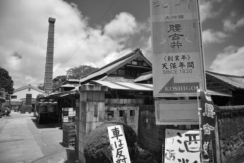 酒蔵【ディスカバー千葉】